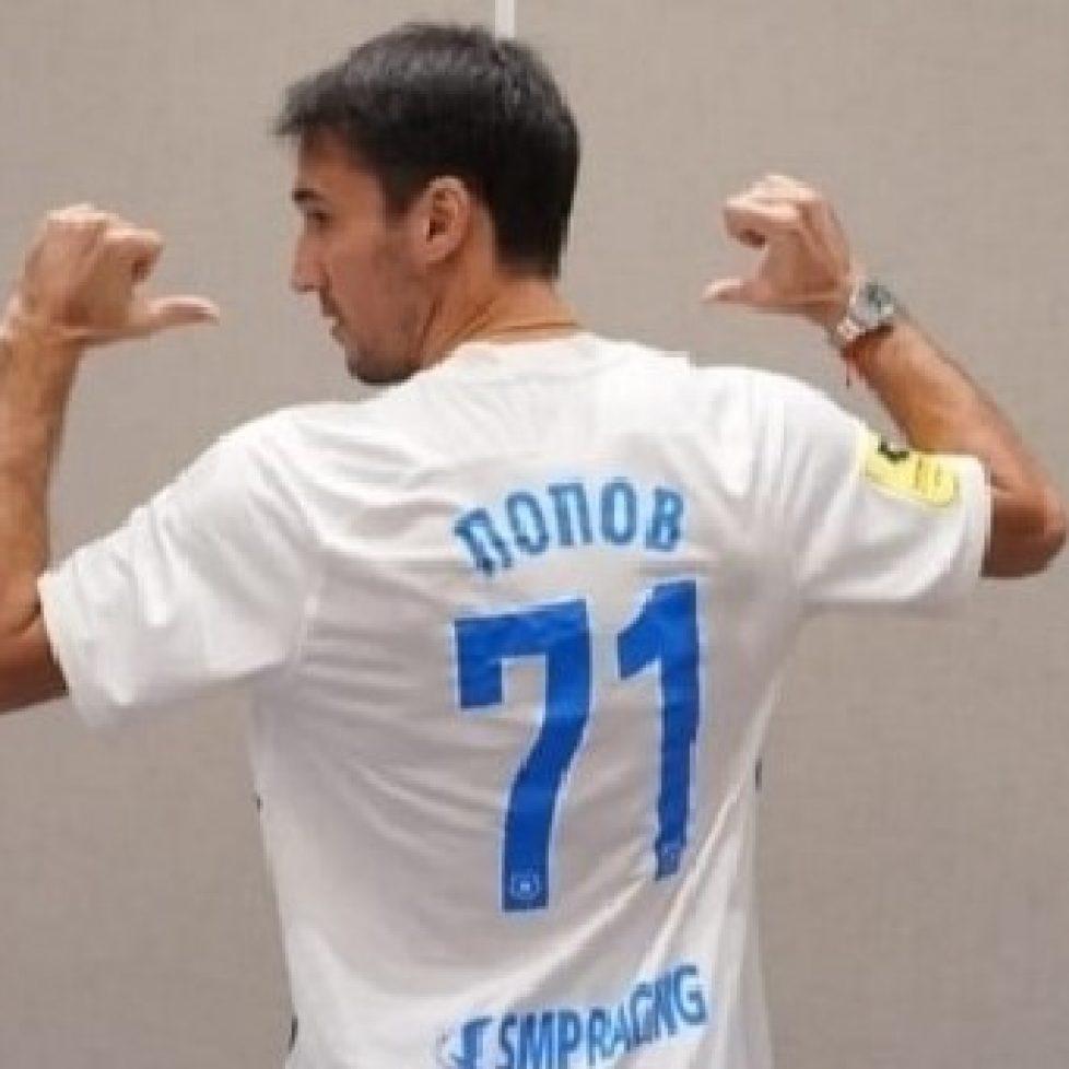 Ивелин Попов благодари на феновете на новия си руски клуб Сочи bet365
