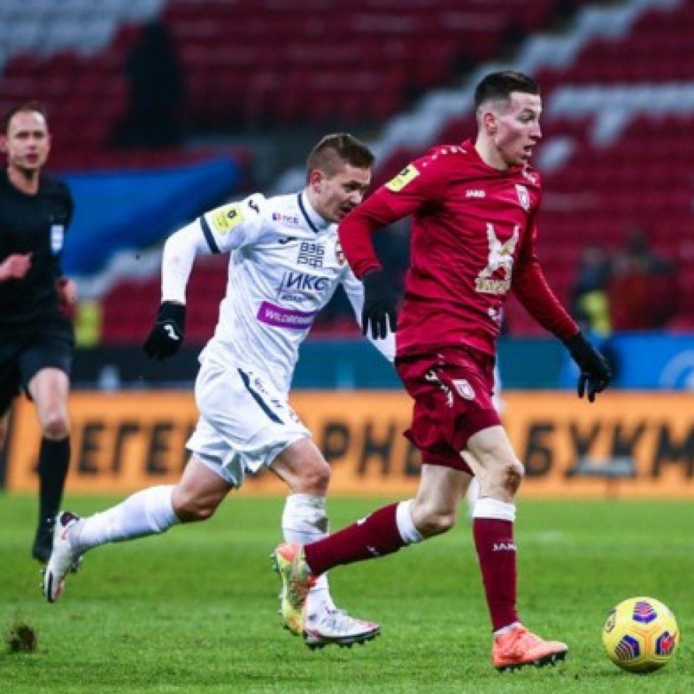 Рубин победи с 1:0 ЦСКА Москва bet365