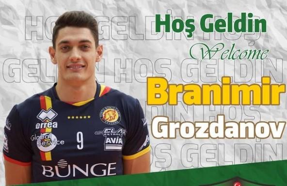 Бранимир Грозданов ще играе в елита на Турция bet365